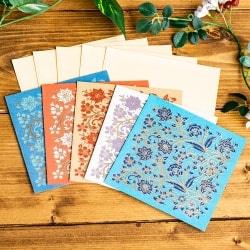 インドのメッセージカード&封筒5組セット - GULZAR