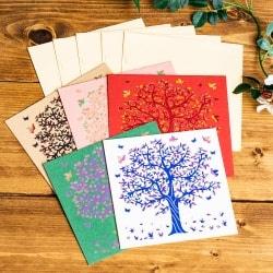 インドのメッセージカード&封筒5組セット - KALPAVRIKSH
