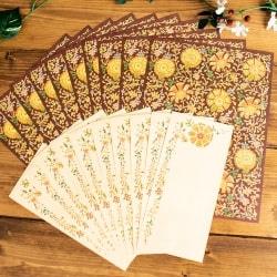 インドのレターペーパー&封筒10組セット - RAJANI