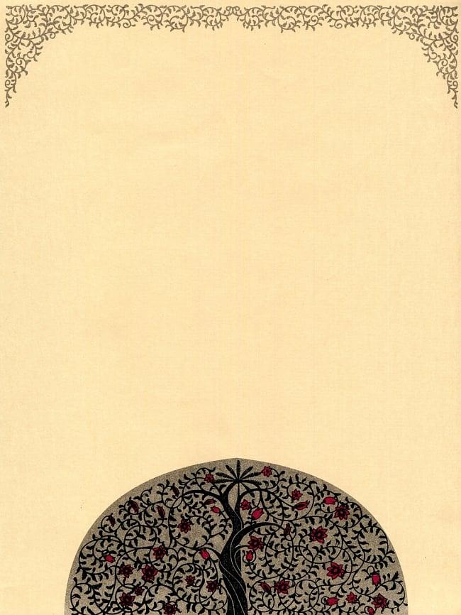 インドのレターセット - VATIKA 1