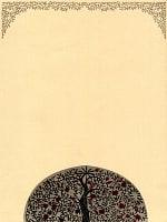 インドのレターセット - VATIKA