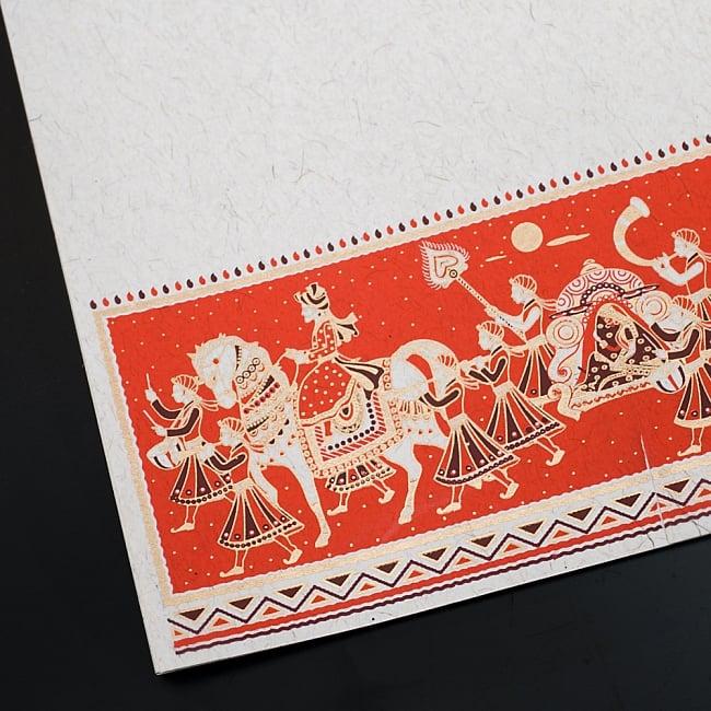 インドのレターセット - マハラジャの行進 - インドらしい素敵なペイントが魅力です!