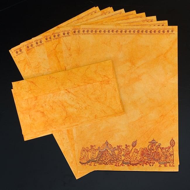 インドのレターセット - マハラジャの行進 - こちらは【選択Bオレンジ】です。