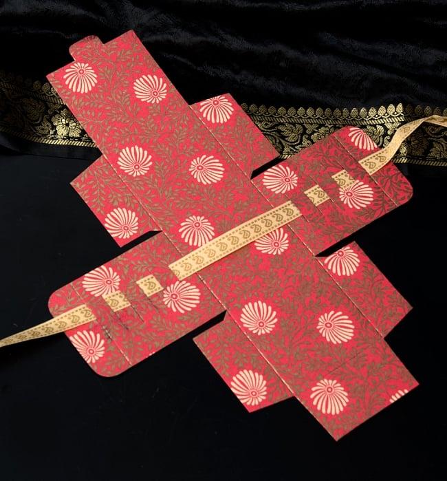 インドのラッピングボックス - ribbon box【色アソート】 3 - このような平面でお届けさせていただきます