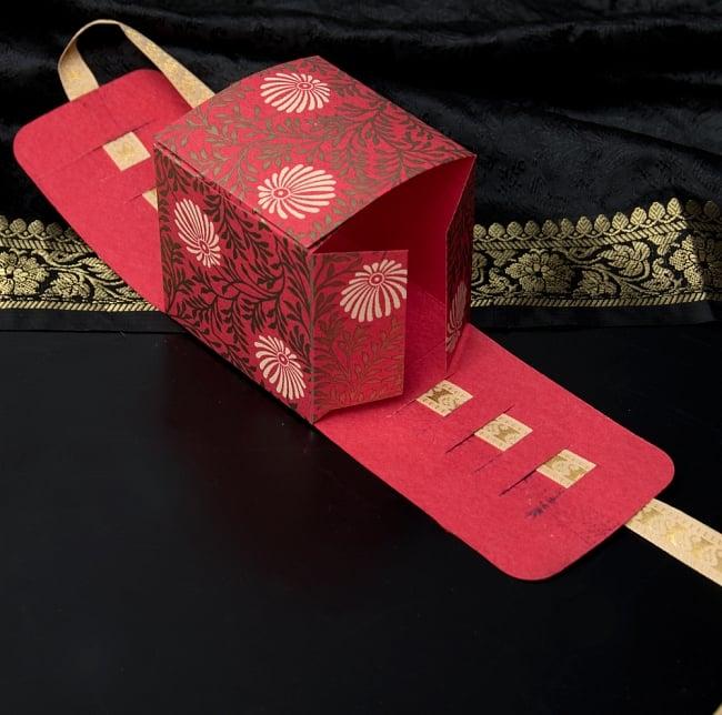インドのラッピングボックス - ribbon box【色アソート】 4 - 作り方は簡単。箱を折って…