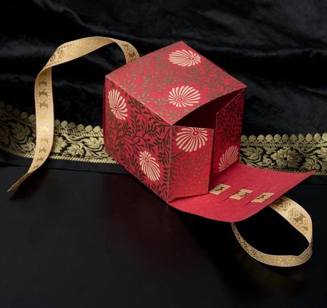 インドのラッピングボックス - ribbon box【色アソート】 5 - もう一回折れば完成です