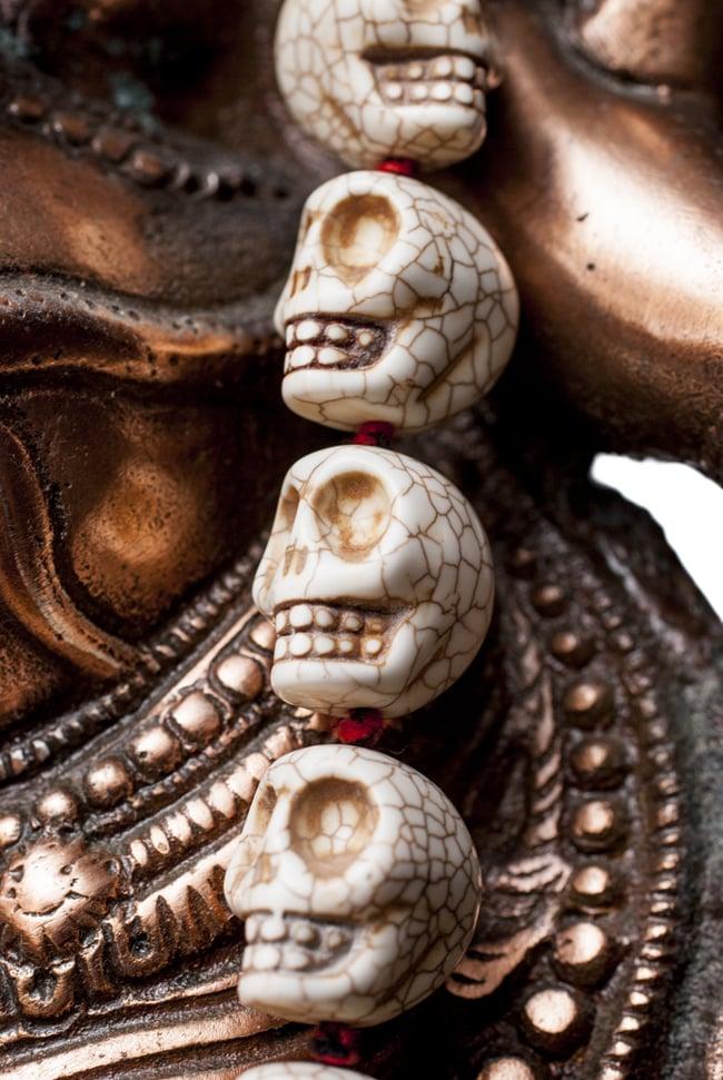 骸骨の数珠 - 小 3 - 虚ろな視線の先にあるものは