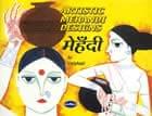 ARTISTIC MEHANDI DESIGNS - 原寸大ヘナタトゥ(メヘンディー)デザインブック