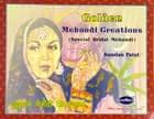 GOLDEN MEHANDI CREATIONS - 原寸大ヘナタトゥ(メヘンディー)デザインブック