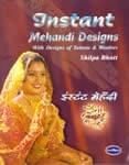 Instant Mehandi Designs - 原寸大ヘナタトゥ(メヘンディー)デザインブック
