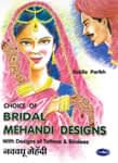 Choice of Bridal Mehandi Designs - 原寸大ヘナタトゥ(メヘンディー)デザインブック