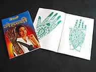 ヘナタトゥ(メヘンディー)デザインブック