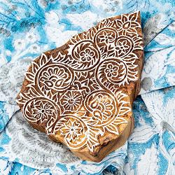 インドとアジアの布のセール品:[日替わりセール品]ウッドブロックスタンプ【花】[12cm x 9cm]