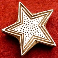 星型のウッドブロック -約6cmx7.5cm
