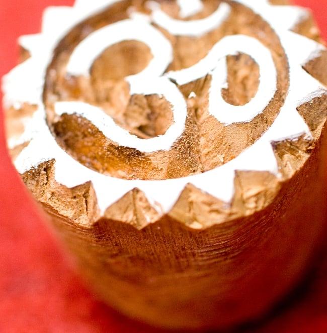 小さいオーンのウッドブロックスタンプ -約直径3cmの写真2 - 丁寧に彫り込まれています