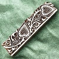 インド伝統の手彫りウッドブロックスタンプ13×3cm