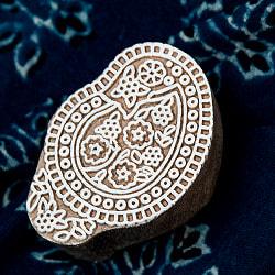 インド伝統の手彫りウッドブロックスタンプ5×3.5cmの商品写真