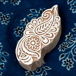 インド伝統の手彫りウッドブロックスタンプ9×4cm