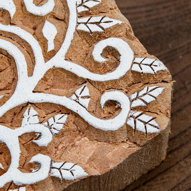 インド伝統の手彫りウッドブロックスタンプ5.5×6cm 3 - 厚みがあります