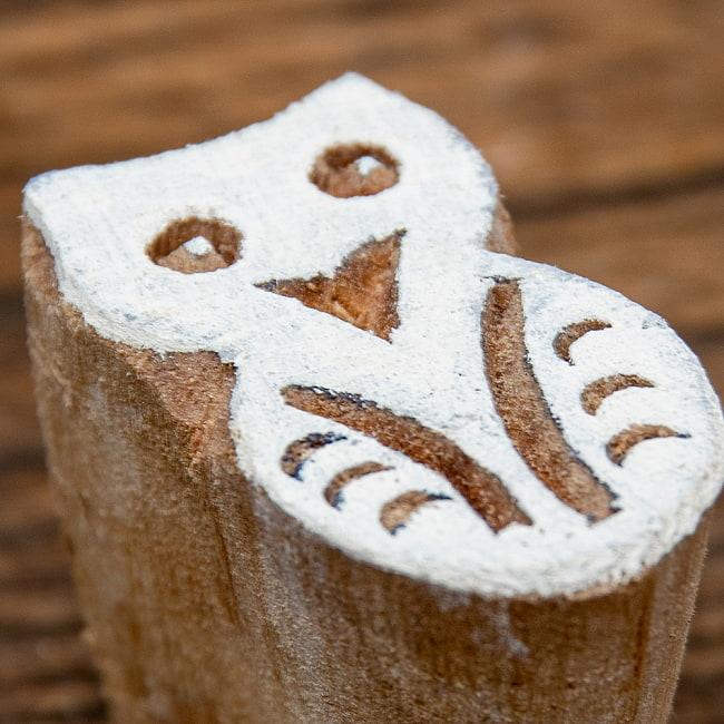 ウッドブロックスタンプ・ミニ【梟】約3×2cm 3 - 厚みがあります