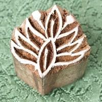 インド伝統の手彫りウッドブロックスタンプ2.5×2.5cm