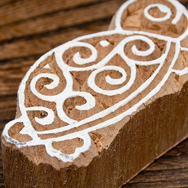 インド伝統の手彫りウッドブロックスタンプ4×2cm 3 - 厚みがあります