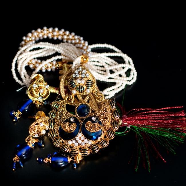 インド伝統アクセサリー ピーコックネックレス&ピアスセットの写真13 - 【選択:E】青の写真です