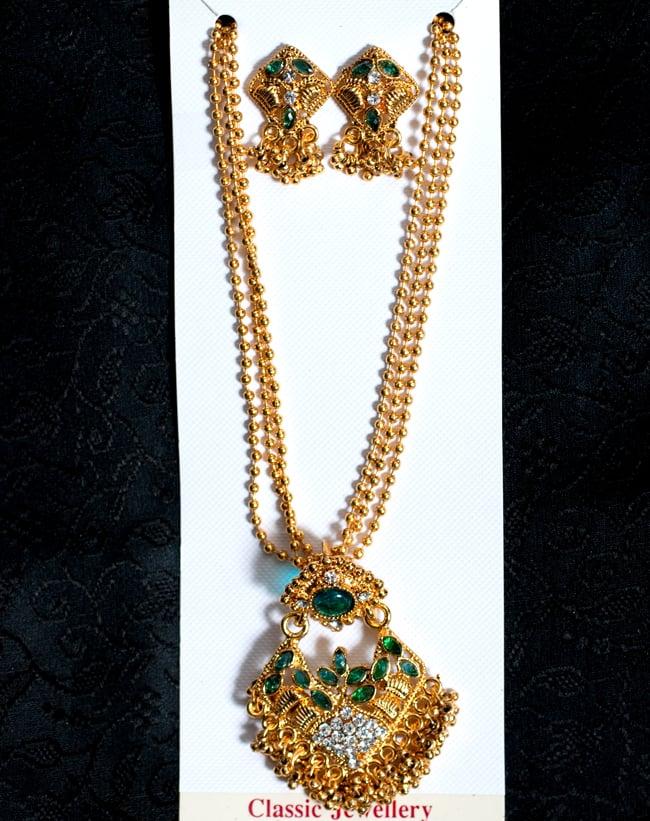 インド伝統アクセサリー ロンブスシェイプネックレス&ピアスセット 16 - 【選択:H】緑の写真です