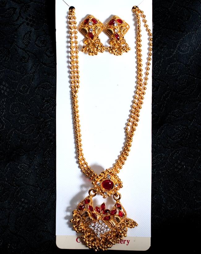 インド伝統アクセサリー ロンブスシェイプネックレス&ピアスセット 17 - 【選択:I】赤の写真です