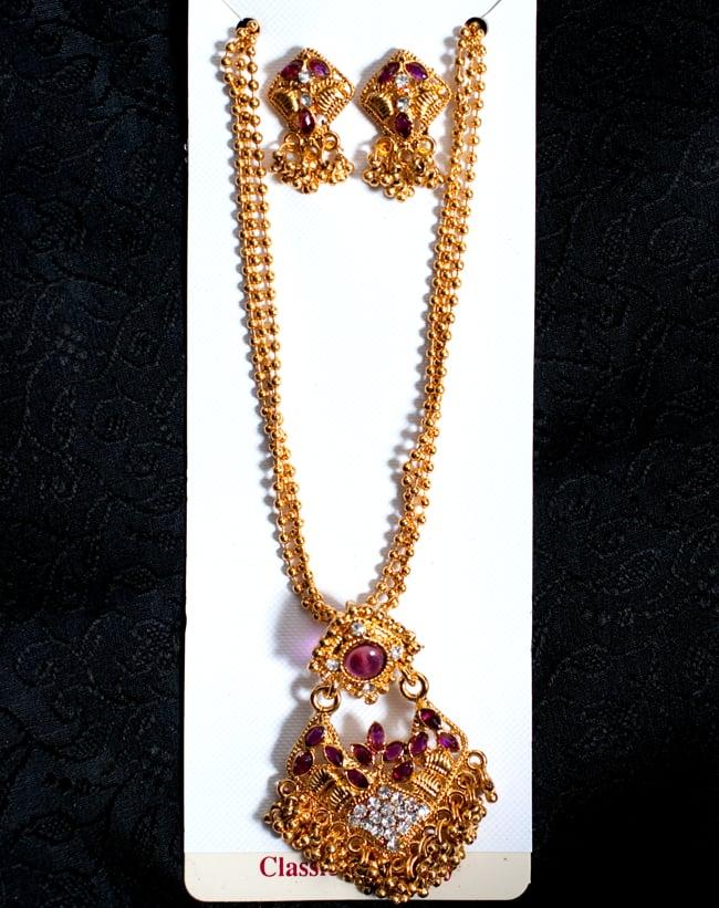 インド伝統アクセサリー ロンブスシェイプネックレス&ピアスセット 19 - 【選択:K】紫の写真です