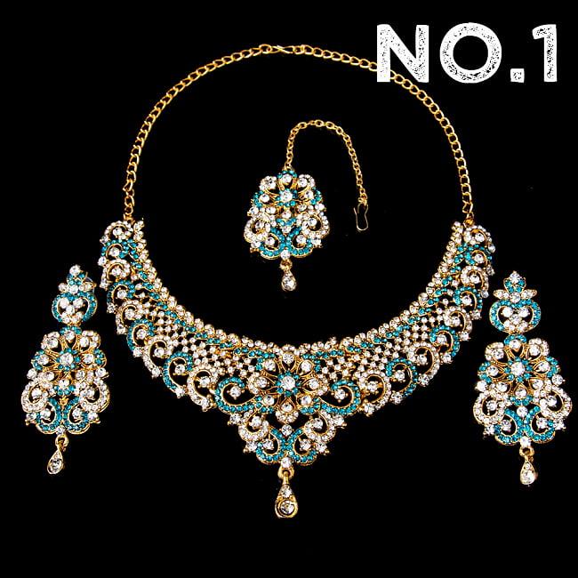 インドアクセサリー3点セット〔ネックレス、ピアス、ティッカ〕 パーティーや結婚式などへ 11 - No.1 水色系