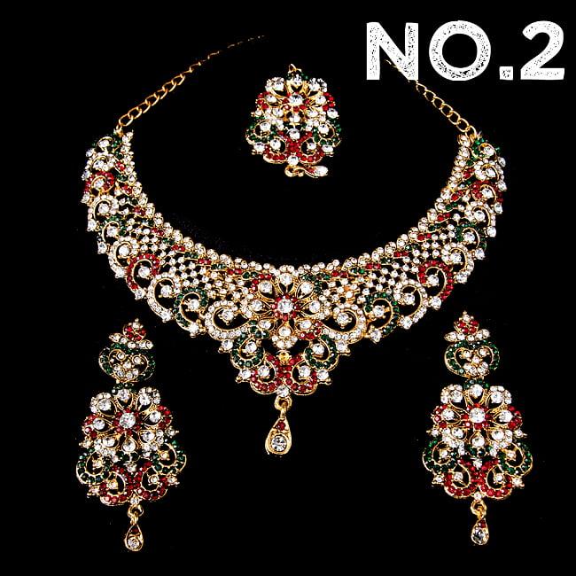 インドアクセサリー3点セット〔ネックレス、ピアス、ティッカ〕 パーティーや結婚式などへ 12 - No.2 赤×緑系