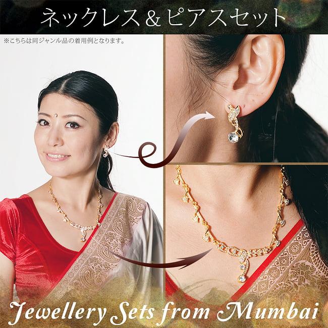 シンプルラインストーンのネックレス&ピアスセット パーティーや結婚式などへ アクセサリーセット 9 - 類似品の着用例です