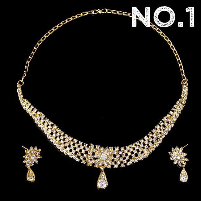 シンプルラインストーンのネックレス&ピアスセット パーティーや結婚式などへ アクセサリーセット 10 - No.1 ホワイト系