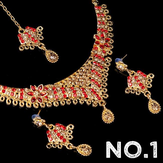 インドアクセサリー3点セット〔ネックレス、ピアス、ティッカ〕 パーティーや結婚式などへ 11 - No.1 レッド系