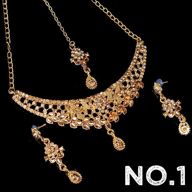 インドアクセサリー3点セット〔ネックレス、ピアス、ティッカ〕 パーティーや結婚式などへ 11 - No.1 ブラウン系
