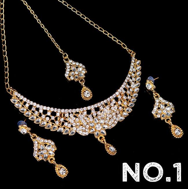 インドアクセサリー3点セット〔ネックレス、ピアス、ティッカ〕 パーティーや結婚式などへ 11 - No.1 ホワイト系