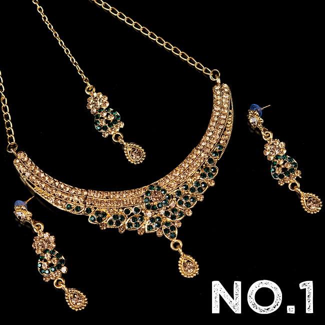 インドアクセサリー3点セット〔ネックレス、ピアス、ティッカ〕 パーティーや結婚式などへ 11 - No.1 グリーン系