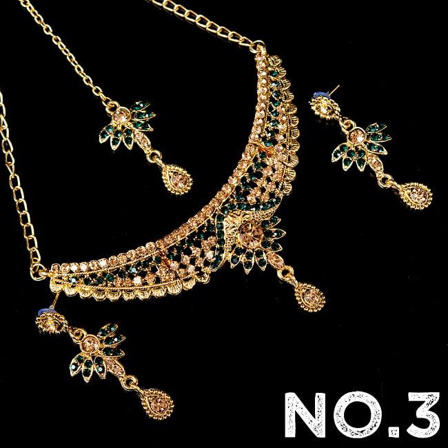 インドアクセサリー3点セット〔ネックレス、ピアス、ティッカ〕 パーティーや結婚式などへ 13 - No.3 グリーン系