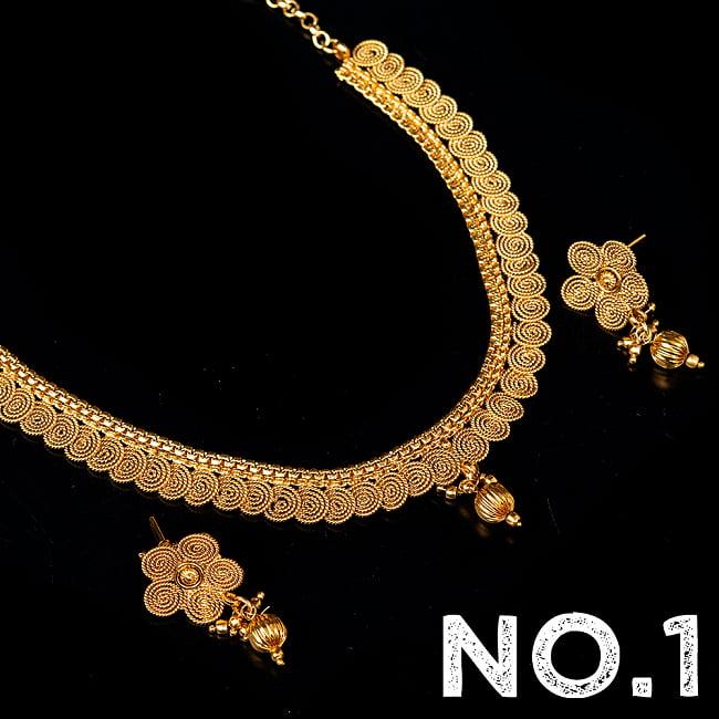 ゴールド・ドクラデザイン ネックレス&ピアスセット インド伝統アクセサリー 9 - デザイン No.1