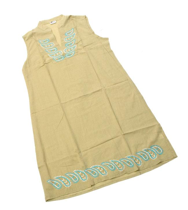 ペイズリー刺繍のルームウェア 【ホワイト】 7 - 広げるとこんな形をしています。(こちらは色違いです。)