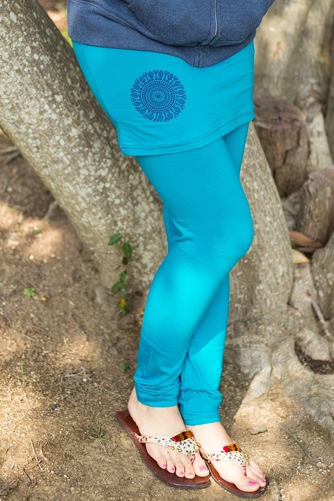 スカート付きマンダラ・ストレッチレギンス 3 - スカート付きなので、スマートだけど体のラインが目立ちすぎません。