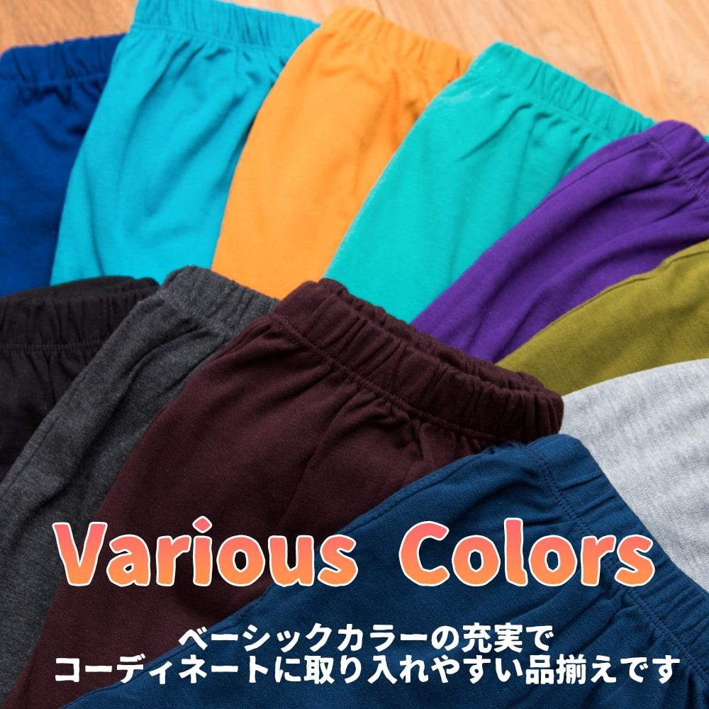 リラックスソフトレギンスパンツ 柔らかな質感が気持ちいい 10 - カラーバリエーション豊富に揃えております。