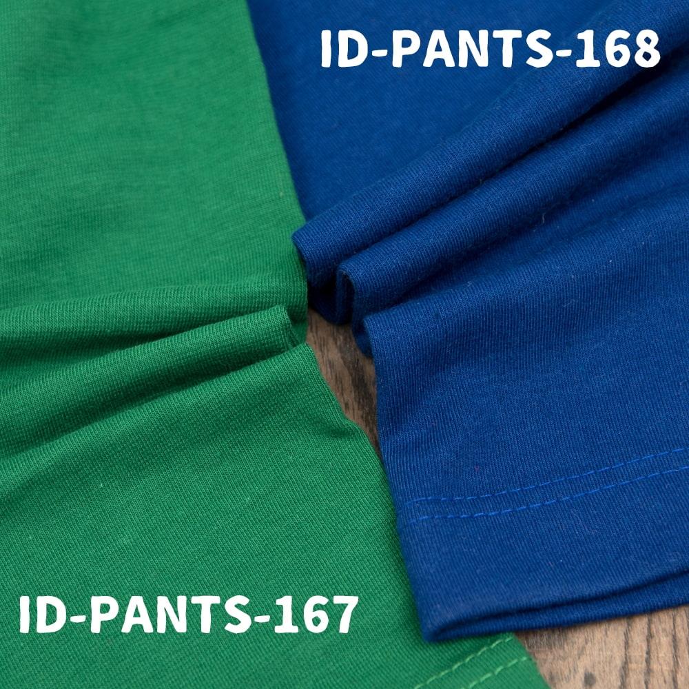 リラックスソフトレギンスパンツ 柔らかな質感が気持ちいい 8 - ID-PANTS-167と比較してみました。ID-PANTS-167よりも厚みのある柔らかい素材感です。
