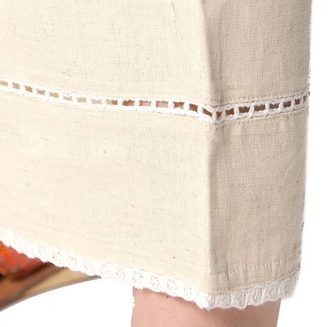 シンプルコットンパンツ 【ベージュ】 3 - 裾をアップにしてみました。