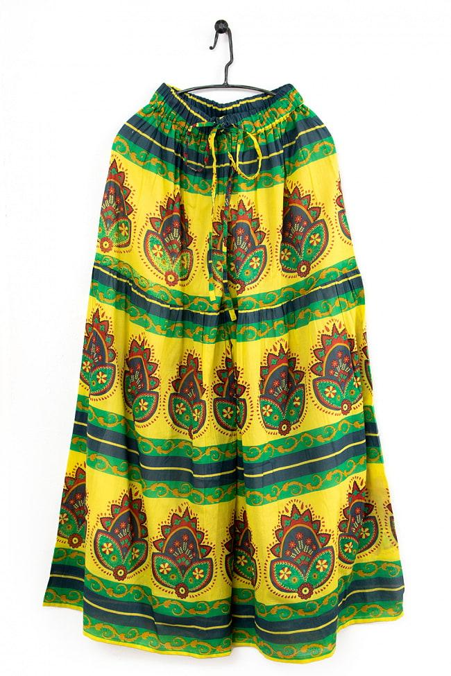 エスニックな伝統柄が個性的 コットンワイドパンツ 8 - 3:イエロー×グリーン