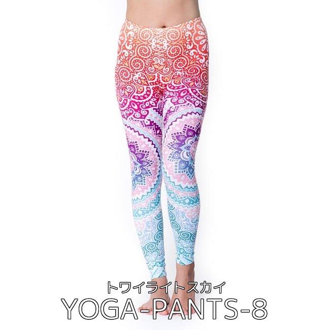 【お得!選べる3枚セット】フルグラフィック美脚ヨガレギンス マンダラ柄やナチュラル系など 16 - フルグラフィック マンダラ美脚ヨガレギンス - アーリーサマー(YOGA-PANTS-28)の写真です