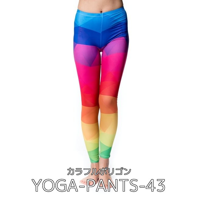 【お得!選べる3枚セット】フルグラフィック美脚ヨガレギンス マンダラ柄やナチュラル系など 23 - フルグラフィック マンダラ美脚ヨガレギンス - 極彩色マンダラ(YOGA-PANTS-4)の写真です