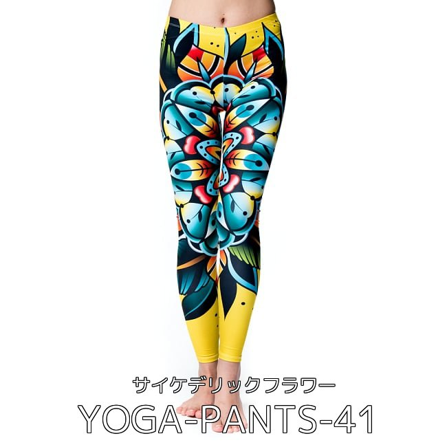 【お得!選べる3枚セット】フルグラフィック美脚ヨガレギンス 37 - フルグラフィック美脚ヨガレギンス サイケデリック&パーティー系 - サイケデリックフラワー(YOGA-PANTS-41)の写真です