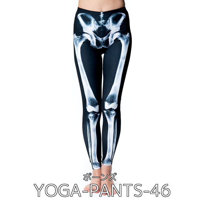 【お得!選べる3枚セット】フルグラフィック美脚ヨガレギンス 42 - フルグラフィック美脚ヨガレギンス サイケデリック&パーティー系 - ボーンズ(YOGA-PANTS-46)の写真です